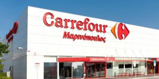 Αποχωρεί η Carrefour