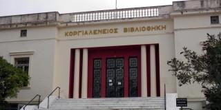 Κοργιαλένειος Βιβλιοθήκη Αργοστολίου