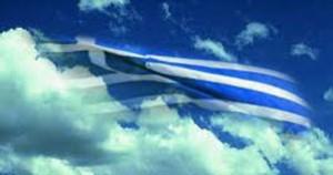 Eλληνική σημαία