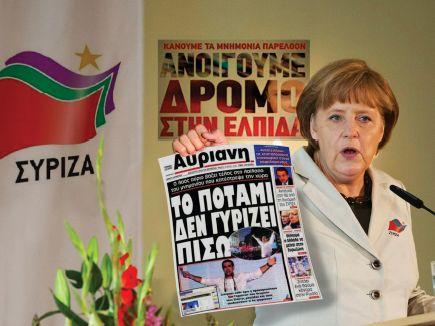 Η Ανγκελα Μέρκελ, όπως εμφανίστηκε στη χθεσινή σύνέντευξη τύπου για να σχολιάσει τα αποτελέσματα των ελληνικών εκλογών (Digital Artwork: Μάκης Ανασιάδης)