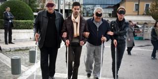 Επιδόματα Τυφλών