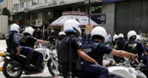 Ομάδες Αστυνομικών