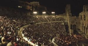 Το Ωδείο του Ηρώδη Αττικού, ευρύτερα γνωστό ως «Ηρώδειο»