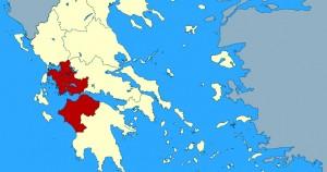 Περιφέρεια Δυτ.Ελλάδος