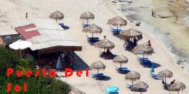 Παρουσίαση : Puesta Del Sol (Ληξούρι)