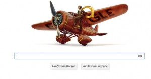 Google doodle αφιερωμένο στην Amelia Earhart