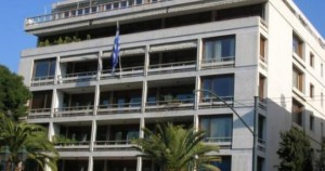 Yπουργείο Διοικητικής Μεταρύθμισης