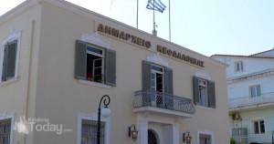Δήμος Κεφαλλονιάς
