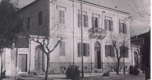 Φιλαρμονική Σχολή Κεφαλληνίας