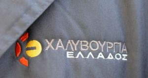 Χαλυβουργία Ελλάδας
