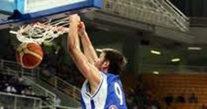 Εθνική Μπάσκετ