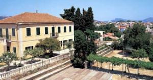Ιακωβάτειος Βιβλιοθήκη