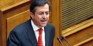 Ν.Νικολόπουλος