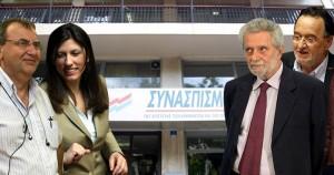 Σκιώδης Κυβέρνηση ΣΥΡΙΖΑ