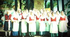 Παραδοσιακοί χοροί στο Ξενία