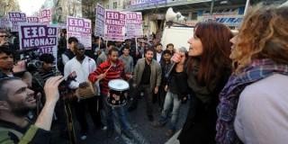 Aντιρατσιστικό συλλαλητήριο