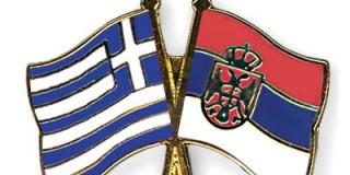 Ελλάδα-Σερβία