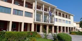 Ανακοίνωση της ΠΕ Κεφ/νιας για το Πρόγραμμα επετειακών εκδηλώσεων