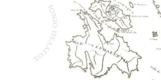 Χάρτης της Αρχαίας Κεφαλλονιάς