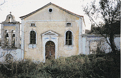 O ναός της Αγ.Θέκλης (Φωτο:Η.Μπεριάτος)