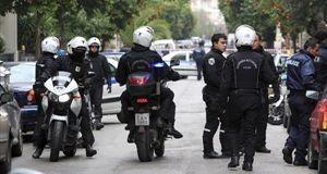 Aστυνομικές δυνάμεις
