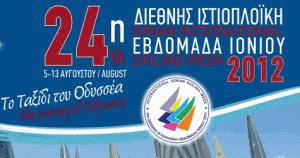 24η  Διεθνής Ιστιοπλοϊκή Εβδομάδα Ιονίου