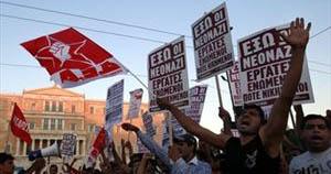 Συλλαλητήριο διαμαρτυρίας