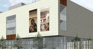 Ελληνικό Μουσείο Σικάγου