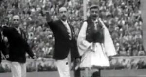 Ολυμπιακοί Βερολίνου 1936