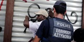 Συλλήψεις Μεταναστών