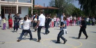 Aυλή σχολείου