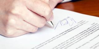 Υπογραφή σύμβασης