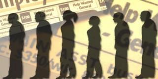 Σειρά στην ανεργία