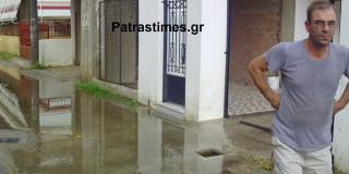 Πλημμύρα στην Πάτρα