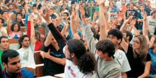 Αμφιθέατρο με φοιτητές