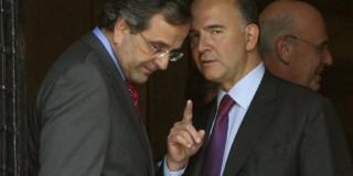 Αντ.Σαμαράς μαζί με τον κ.Μοσκοβισί