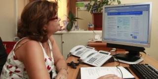 Aπογραφή συνταξιούχων