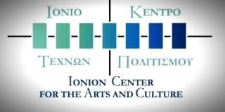 Ιόνιο ΚέντροΤεχνών και Πολιτισμού