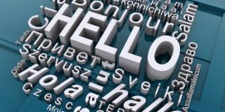 Σε συνέδριο στη Λεμεσό ο Έλληνας που μιλά 32 γλώσσες