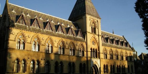 το Πανεπιστήμιο της Οξφόρδης