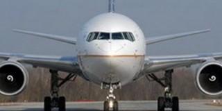 Aεροπλάνο