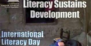 Ημέρα για την Εξάλειψη του Αναλφαβητισμού
