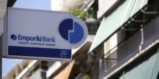 Στην Alpha Bank η Εμπορική Τράπεζα