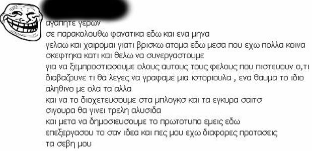 Facebook  Παστίτσιου