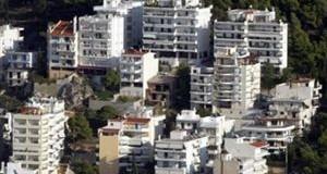 Ενεργοβόρα  κτίρια στην Ελλάδα