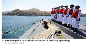 Iσραηλινό Ναυτικό