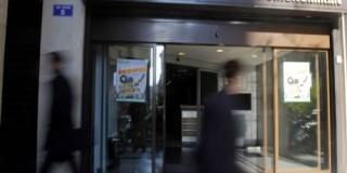 Αφορολόγητο στα 7.000 ευρώ για μισθωτούς - συνταξιούχους