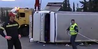 Ανατροπή λεωφορείου