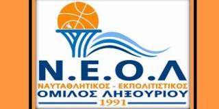 Ναυταθλητικός Εκπολιτιστικός Όμιλος Ληξουρίου