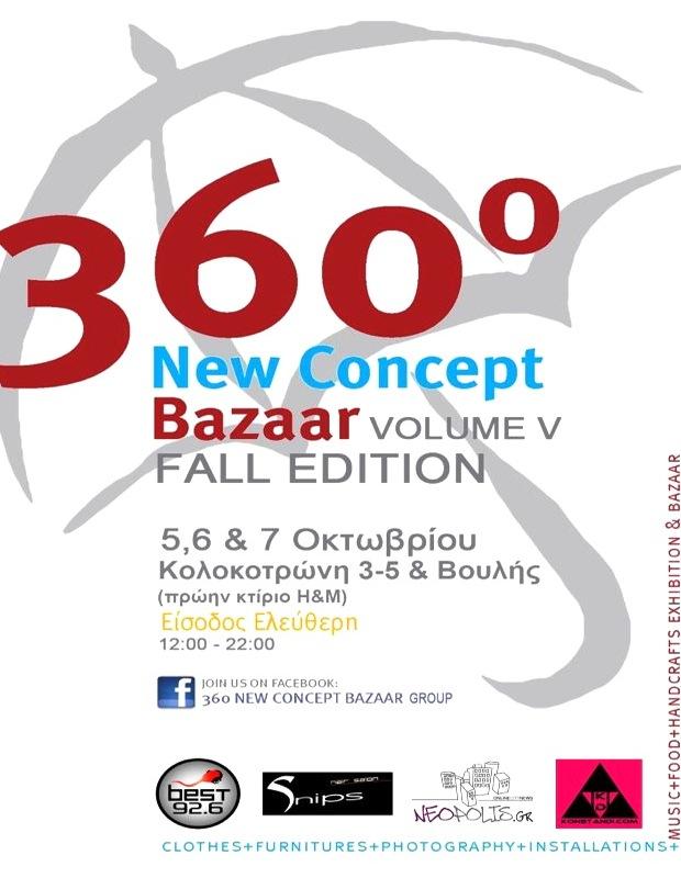 Το 360ο New Concept Bazaar επιστρέφει στην καρδιά της Αθήνας